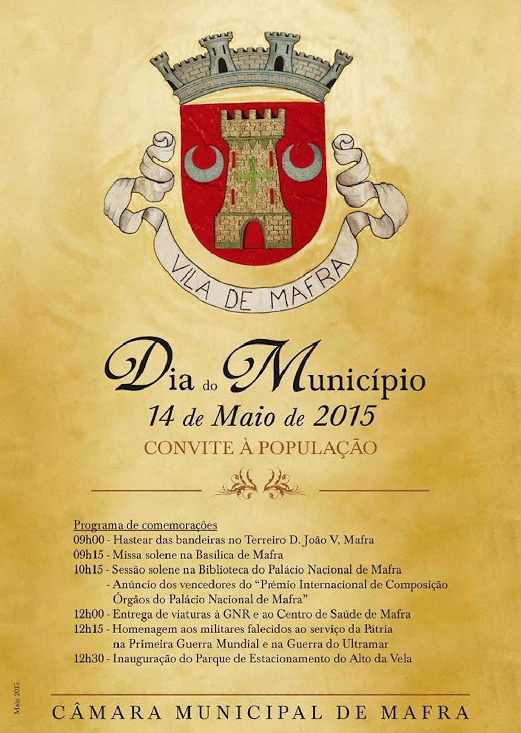 Inauguração dos memoriais aos Combatentes do Concelho de Mafra falecidos ao serviço da Pátria 01prog10