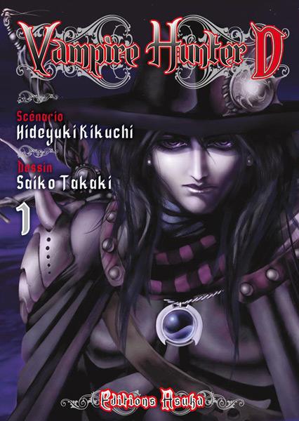 Vampire Hunter D Vampir10