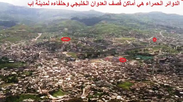 بعض الجرائم والأنتهاكات التي أرتكبها ويرتكبها طيران العدوان السعودي وحلفاءه في حق المدنيين في اليمن Odo_ie10