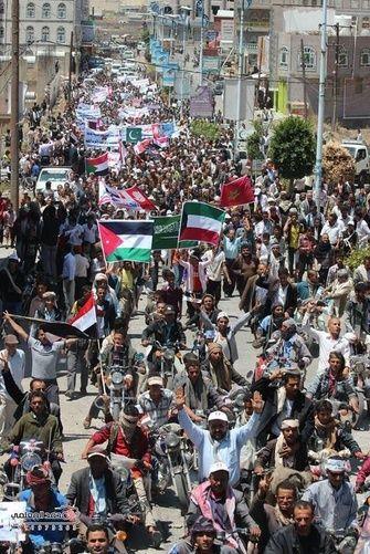 """Participation de l'aviation royale dans l'opération """"Decisive Storm"""" au Yémen  - Page 2 Dfsgsg10"""