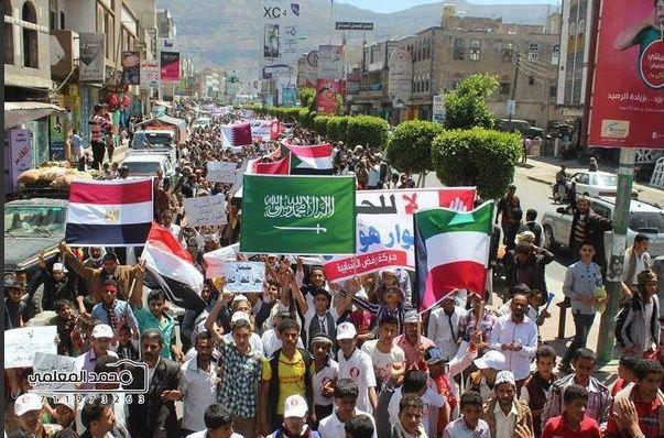 """Participation de l'aviation royale dans l'opération """"Decisive Storm"""" au Yémen  - Page 2 Dsfsdg10"""
