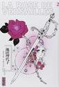 Shojo: La rose de Versailles - Série [Ikeda, Riyoko] 71rzu710