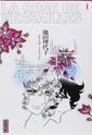 Shojo: La rose de Versailles - Série [Ikeda, Riyoko] 81zc0y11