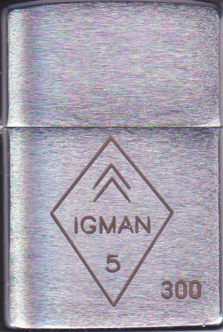 Collec du chef : Armée de Terre, écoles, OPEX Igman510