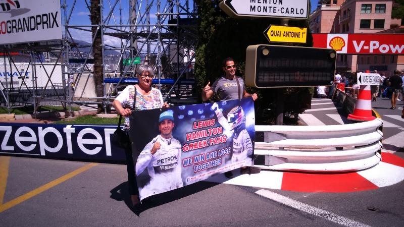 GP MONACO  Monaco10