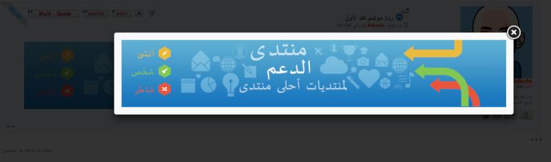 كود جعل الصور تظهر بشكل منبثق بدون تومبيلات***Mohamed Nsr Ooi10