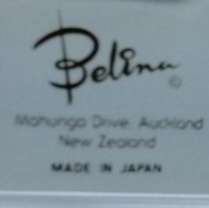 Belina pottery dish - Made in Japan Belina11