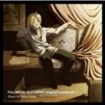 Fullmetal Alchemist Brotherhood - Musiques Fullm213