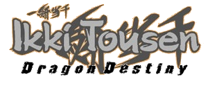 Ikki Tousen: Dragon Destiny - Histoire Xhisto10