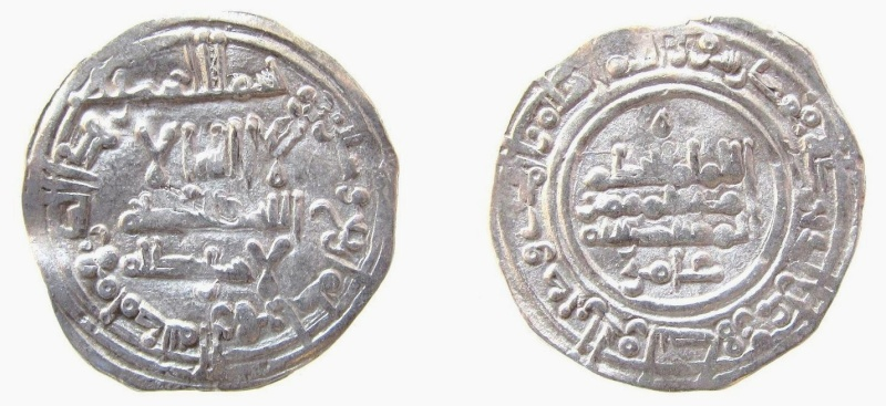 Al Hakem II, Medina Azahara. año  364 H Img_3910
