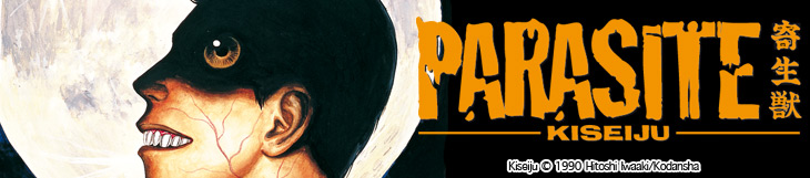 PARASITE - KISEIJU (Medicos) 2015 Par_0010