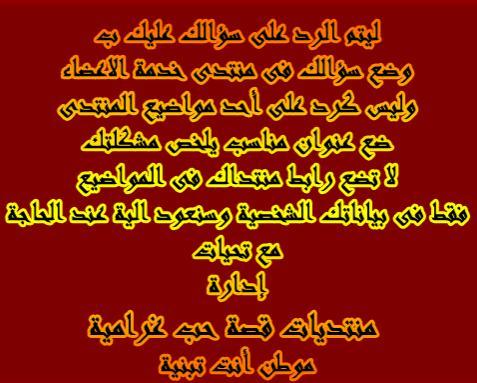 مجموعه حلقات صوتيه - الكنز - للداعيه مصطفى حسنى Jkghj10