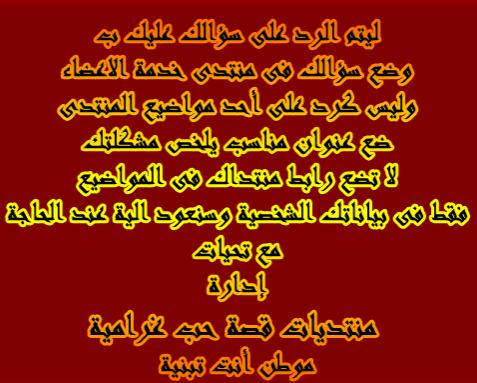 منتديات عرب جدعان Jkghj10