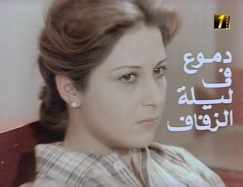 فيلم دموع في ليلة الزفاف للكبار فقط+20 2dba4c10