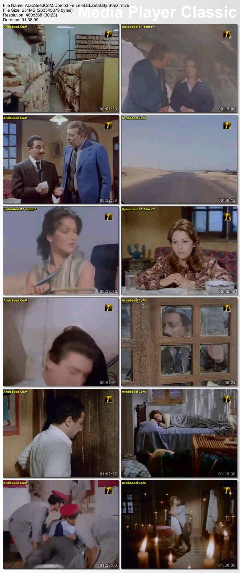 فيلم دموع في ليلة الزفاف للكبار فقط+20 Arabse68