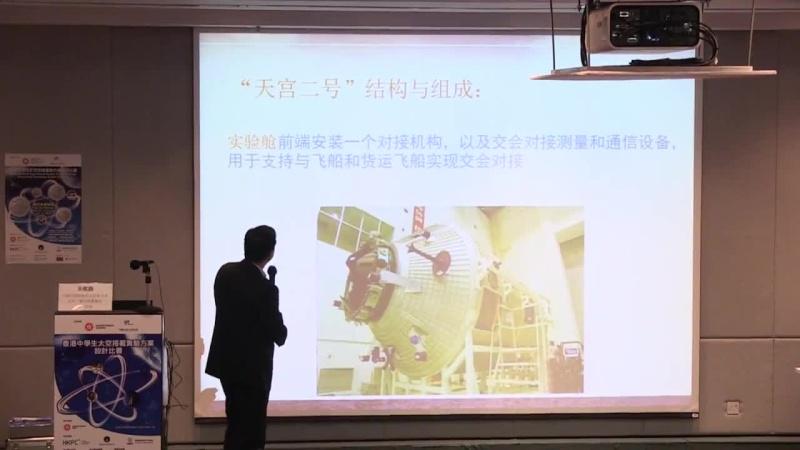 [Information] Laboratoire TG-2 Img-0010