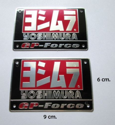 Plaquette alu Yoshimura. Yosh_610