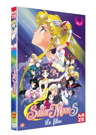 DVD Sailor moon le film 2 (Sailor Moon S) 91ru5911