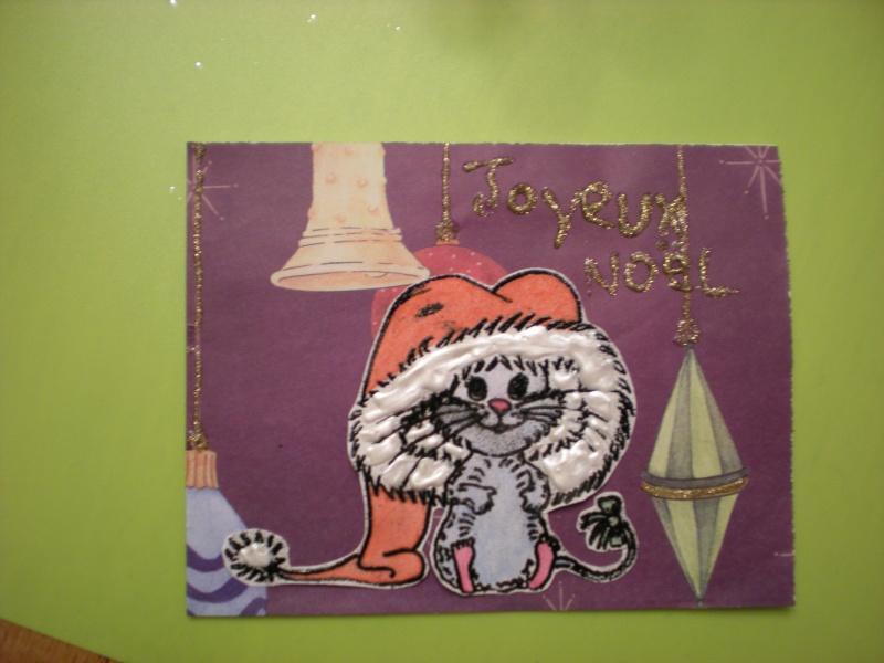 cartes de Noël Dscn1110