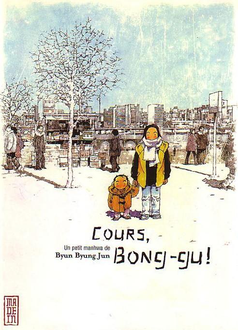 Cours, Bong gu!  -  Byung Byung Jun Bongu_10