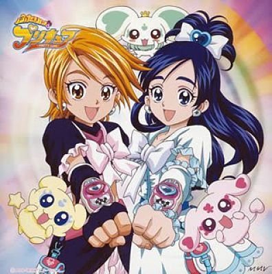 Futari wa Pretty Cure Url10