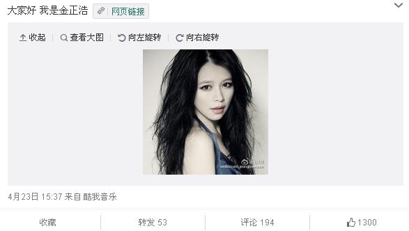 ACTUALIZACIÓN: Weibo 2015 11008410
