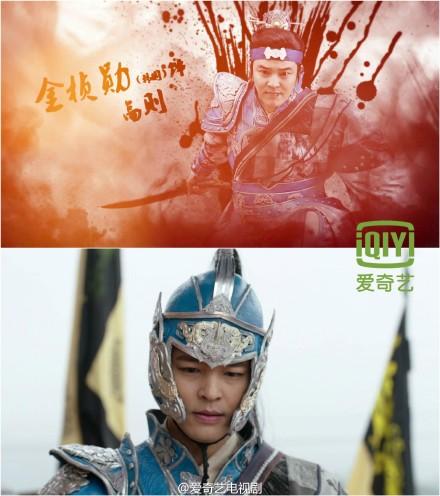 ACTUALIZACIONES SOBRE EL NUEVO DRAMA CHINO Wushen Zhao Zilong (武神赵子龙) donde participa nuestro Kim Jeong Hoon  - Página 2 Dcd0d410