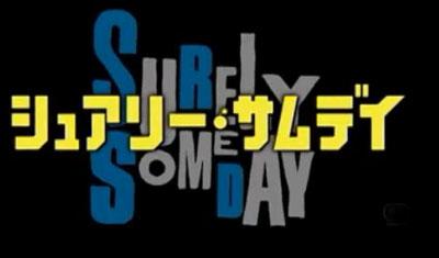 [ Projet J-Film ] Surely Someday Surely10