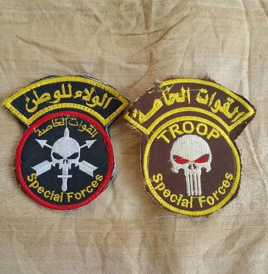 Iraqi Special Forces Patch - Theater Made 11259512