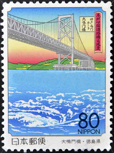 Briefmarken-Kalender 2015 - Seite 5 Brycke10