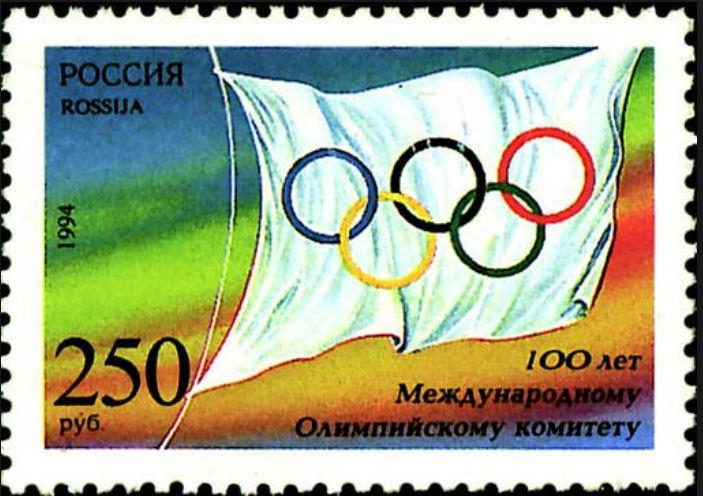 Briefmarken-Kalender 2015 - Seite 5 Ioc10