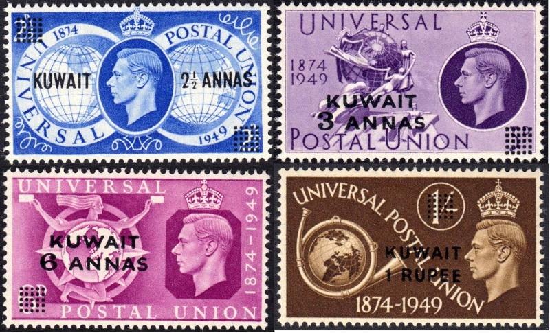 ungarn - 75 Jahre Weltpostverein - Seite 2 Kuwail10