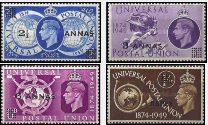 ungarn - 75 Jahre Weltpostverein - Seite 2 Oman10