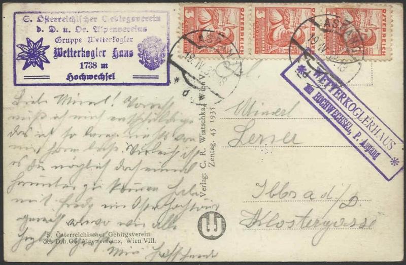 Postablagestempel Postab11