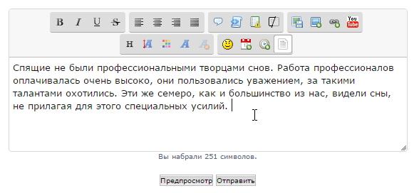 Кол-во счетчиков Image_10