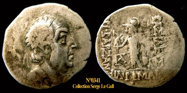drachme CAPPADOCE  asie mineure 034110