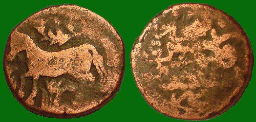 Fals d'Azebaïdjan, ville de Ganja, 1158 H (1745 ap. J.-C.) Ganga110