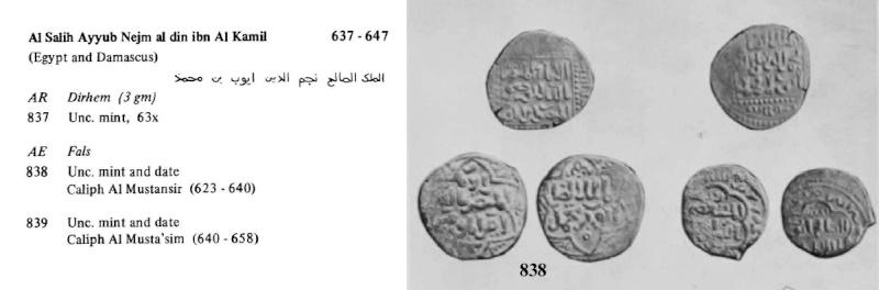 Fals de la dynastie des Ayyubids ... Mitchi10