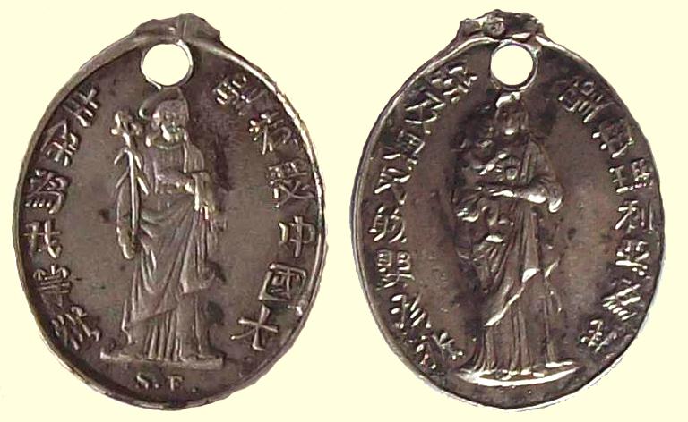 12 médailles asiatiques trouvées dans un herbage Mydail10