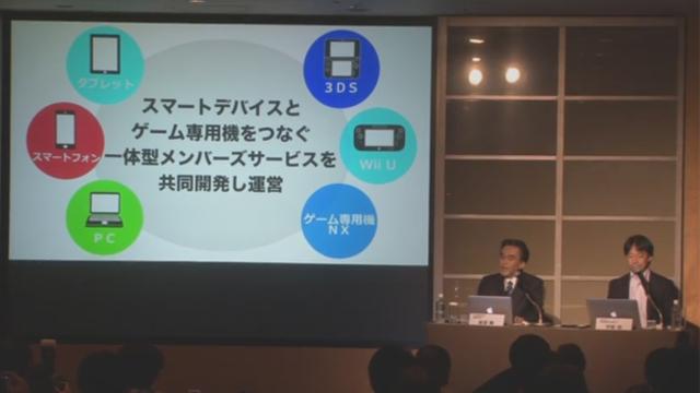 Nintendo craque son slip et se lance dans les jeux mobiles! 07955510