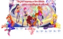 Version 32 : Winx Disco'party Banniy11