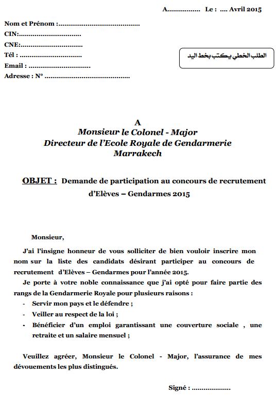 نموذج طلب خطي لإجتياز مباراة الدرك الملكي Demande Manuscrite Concour Gendaremerie Royale Image10