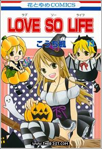 تحميل جميع فصول ومجلدات | Love so life | كاملة Love_s11