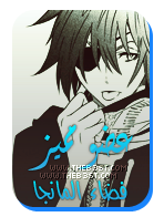 Show me your Darkness! | The Hunters | تأثيرات - فرش - خطوط Manga_10