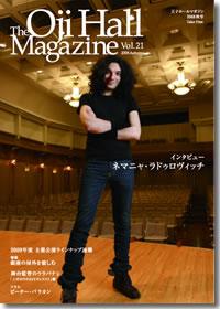 Le Japon, Tokyo and Cie ... 2007 et 2008 Ohm_2010