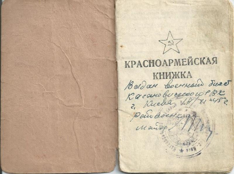 Un peu de Soviétique  - Page 5 Liret_10