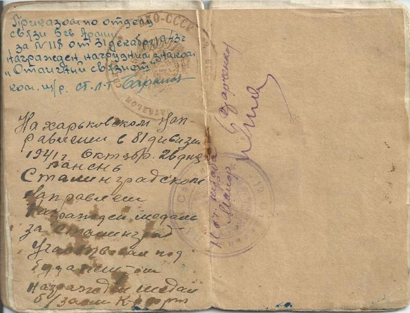 Un peu de Soviétique  - Page 5 Liret_14