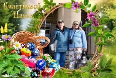Montage de ma famille - Page 2 2zxda-12