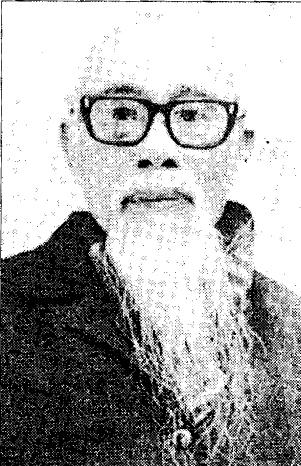 Từ điển nhân vật lịch sử Việt Nam Dda10