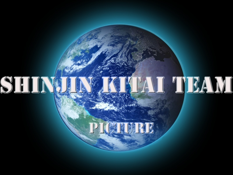 [Concours] Trailer's !!!! que l'aventure commence Skt_pi10